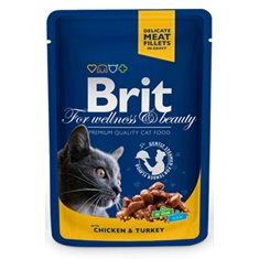 Brit Premium Chicken & Turkey