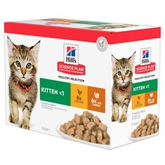 Hill's Sience Plan Kitten Chicken & Turkey Multipack
