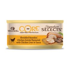 Core Cat SS Shredded Chicken & Liver